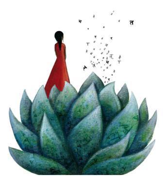 bala-agave