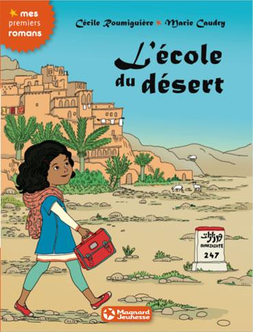 L'école du désert 2016, couverture